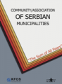 Community of Serbian Municipalities - The Sum of All Fears