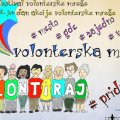 Volunteering network in Northern Kosovo- call for volunteers